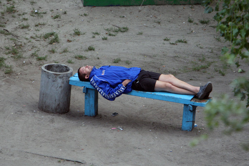 How tired are you after the UTA?
