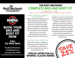 Bowral Classic Bike Fit